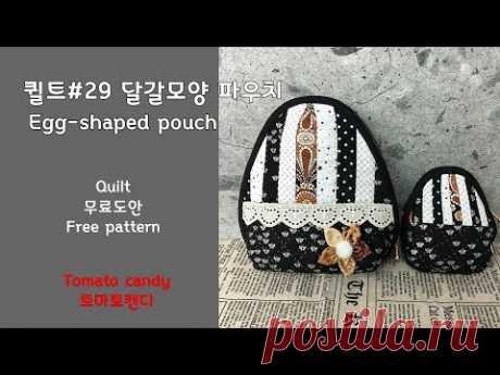 Красивая сумочка и косметичка