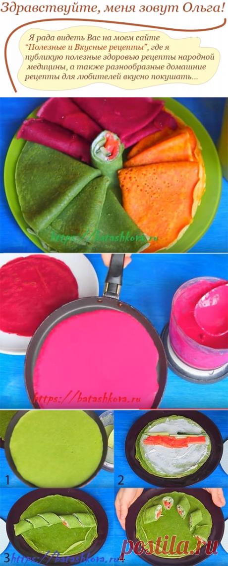 Самые вкусные, цветные блины на молоке рецепт с фото.