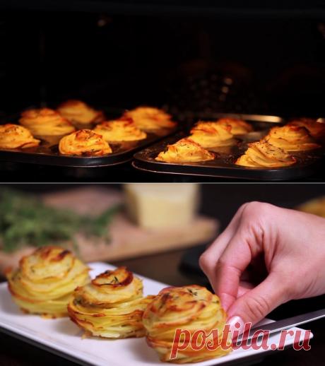 Повар кладет картошку в формочки для кексов. Когда она достала ее из печи, гости озадачились…