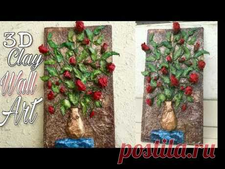3D rose wall hanging with fevicryl clay    /background with aluminium foil  /how to/   step by step