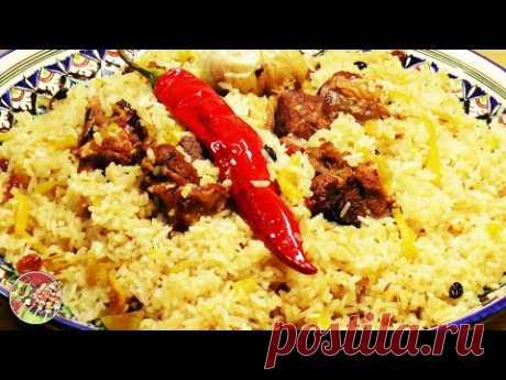 Плов ферганский из риса Аланга..Очень вкусно!