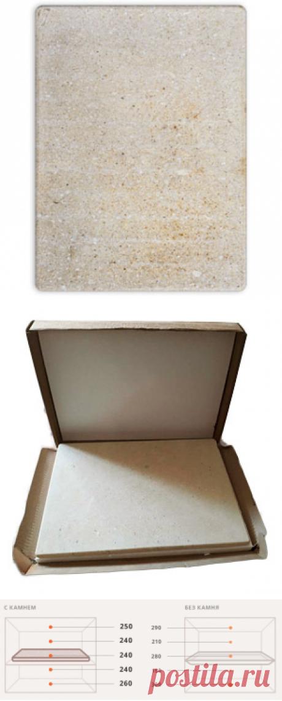 Пекарский камень | камень для выпечки в духовке, печи, магале