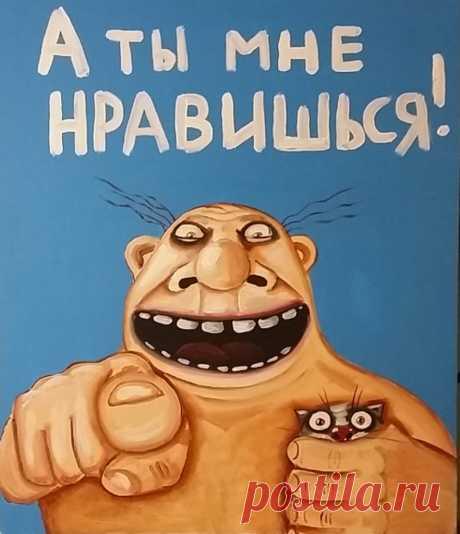 sergiy trifanov