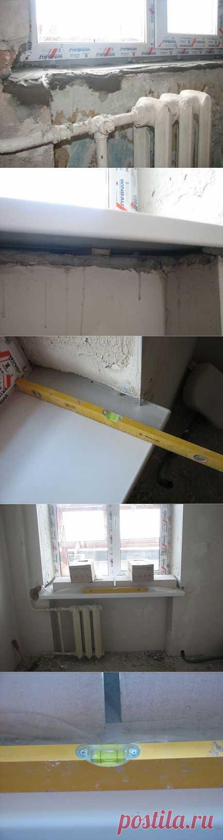 Установка подоконника - Мир отделки и ремонта