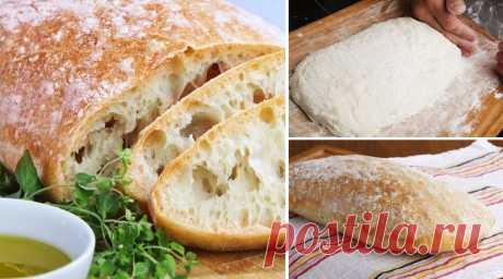 """Знаменитый итальянский хлеб """"Чиабатта"""" в духовке"""