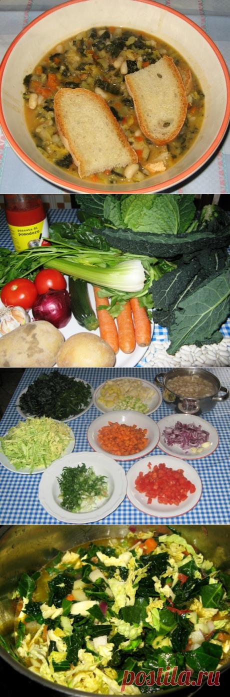 Итальянский овощной фасолевый суп РОБИЛЛИТА