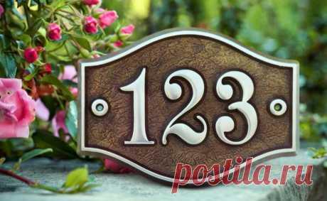 Секреты нумерологии: что означает номер вашего дома или квартиры? Как определить нумерологическое число жилища: