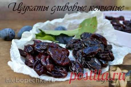 Цукаты сливовые копченые - Хлебопечка.ру