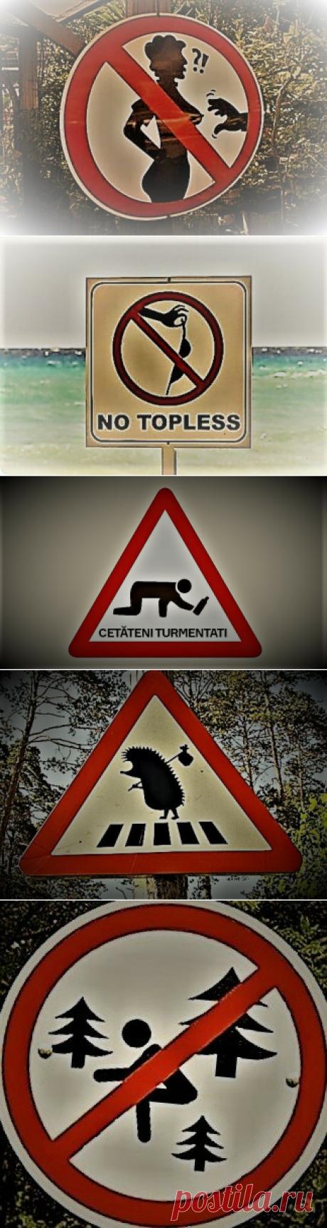 Самые необычные дорожные знаки, которые не встретишь в России | АВТОBLOG | Яндекс Дзен