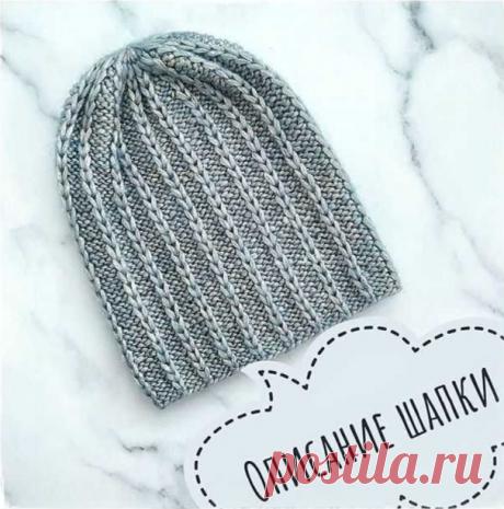 Описание шапочки от @marfa_vasilevna83.
