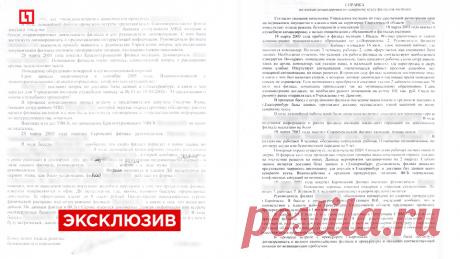 Охранник автобазы обнаружил на свалке списки осведомителей Росреестра - L!FE.ru
