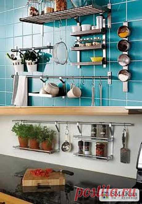 Рейлинги для кухни – удобно и функционально - Идеи для кухни - Посуда и декор - Кулинарные рецепты, диеты, меню, рецепты блюд. Smak.ua: Ты - кулинар!