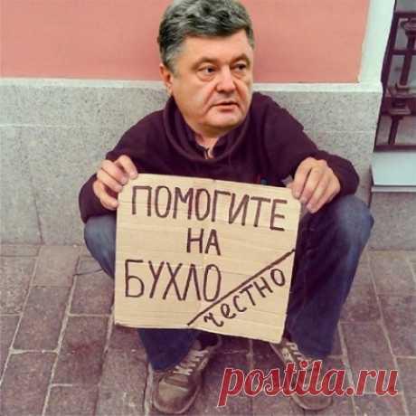 Попытки Порошенко завершились на дальних подступах к Кремлю