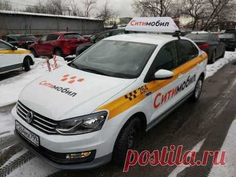 Работа или подработка водителем такси на своем авто в Перми. Подключение к СитиМобил удалённо (или в офисе ПО ЗАПИСИ). Предлагаем работу или подработку водителем на своем личном легковом автомобиле в СитиМобил по городу Пермь. Основные условия вакансии такси: свободный график, наличие авто от 2003 года