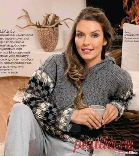 Спортивный шик. Пуловер с капюшоном Спортивный шик и максимум удобства гарантирует этот пуловер с капюшоном связанный из добротных ниток с добавлением шерсти яка.