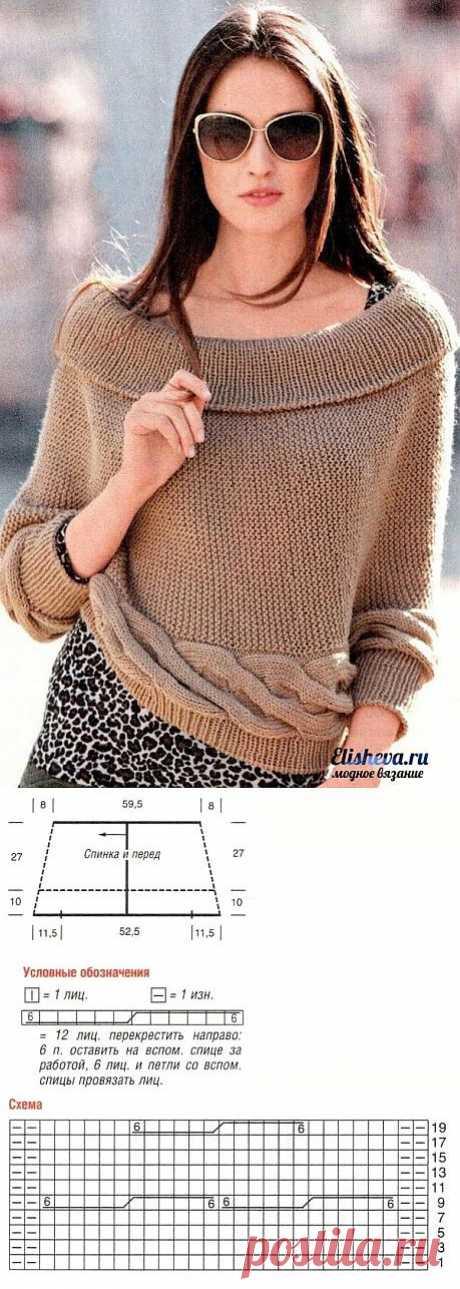 Бежевый пуловер-пончо с рельефной полосой