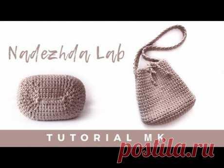 Сумка-Торба из трикотажной пряжи / Вязание крючком /Овал крючком для донышка