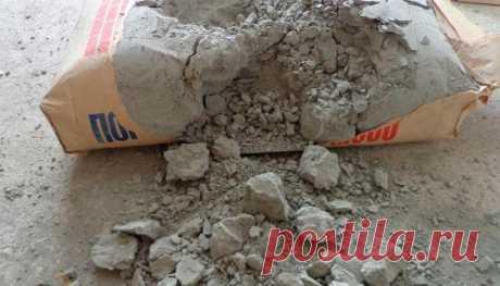 Использование окаменевшего или просроченного цемента: варианты применения Многие сталкивались с проблемой, когда в мешке с цементом образовывались каменные глыбы. В этой статье речь пойдет о том, как поступить со старым засохшим цементом. Делимся полезными советами.