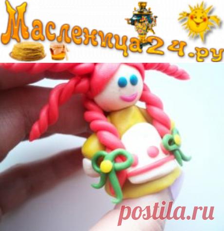 Как сделать куклу Солнышко из пластилина