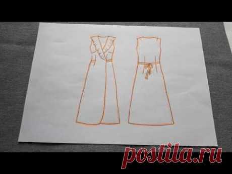 Платье-Халат с запахом. Моделирование