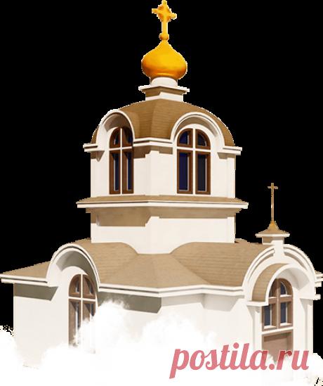 Свято-Георгиевский Катерлезский женский монастырь » Строим храм