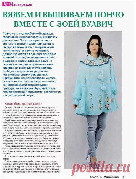 зоя вулвич вязание спицами схемы: 6 тыс изображений найдено в Яндекс.Картинках