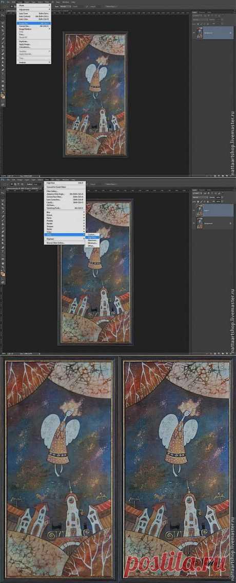 Мастер-класс: улучшить качество фото на раз, два, три - Ярмарка Мастеров - ручная работа, handmade
