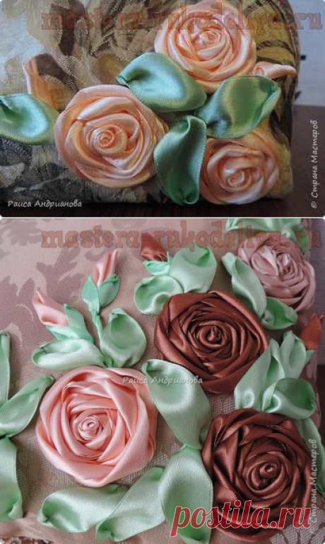 Мастер-класс по вышивке лентами: Кручение розы