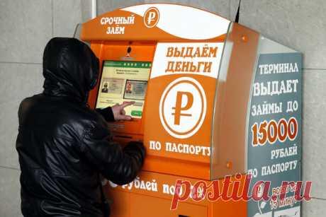 Чем опасны займы без справок и поручителей Новшества Екатеринбурга