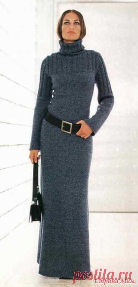 Длинное теплое платье - Вязание спицами - Страна Мам
