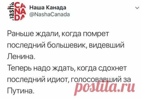 Россия будет Свободной !