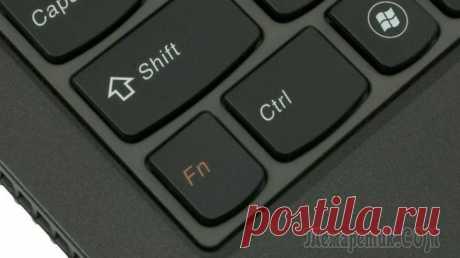 Тайны секретной кнопки Fn на ноутбуке.