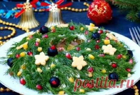 """Салат """"Новогодний венок"""" - рецепт и оформление (с фото пошагово)"""