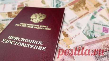 Из-за длинных выходных в мае: изменился график пенсионных выплат и социальных пособий - Светлана Красотка, 29 апреля 2021