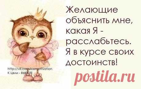 На заметку ;)))