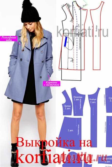 Шьем стильное короткое пальто по выкройке  https://korfiati.ru/2014/10/vyikroyka-korotkogo-palto/  Это короткое пальто может стать образцом стиля в вашем гардеробе. В этом пальто все максимально лаконично – начиная от фасона и заканчивая цветом. Несмотря на кажущуюся сдержанность, выглядит это короткое пальто просто шикарно. Весь секрет — в цвете и высоком качестве ткани, из которой оно сшито.