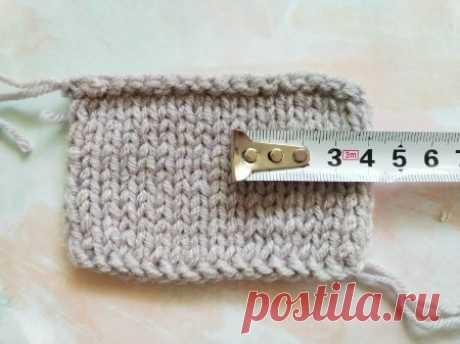 Как правильно определить плотность вязания носков для любого размера. Простой и верный способ
