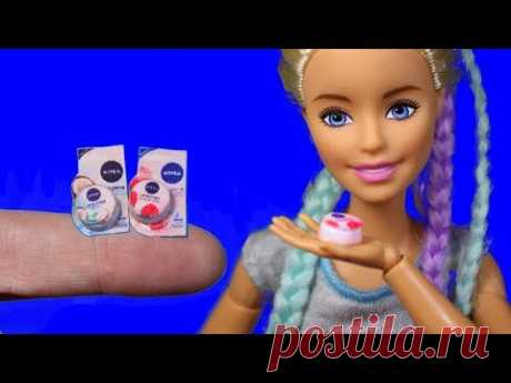 8 DIY BARBIE LOL DOLL CRAFTS and HACKS ~ Lip balm, Bag, Bottle, Thermos AND MORE!