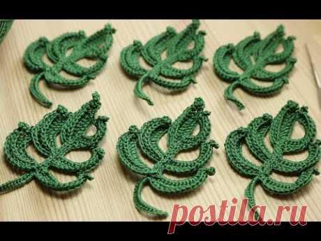 La labor de punto volumétrico LISTIKA por el gancho - Easy To Crochet Leaf