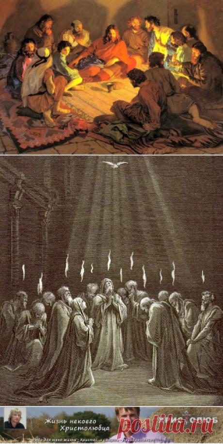 ХРИСТОЛЮБ