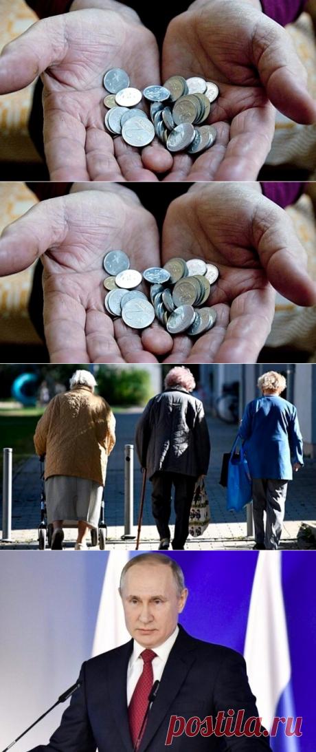 Почему антинародная пенсионная реформа провалена — есть ли выход, что делать фото: https://www.youtube.com/ Я уже писала о том, что депутаты отклонили все 3... Читай дальше на сайте. Жми подробнее ➡