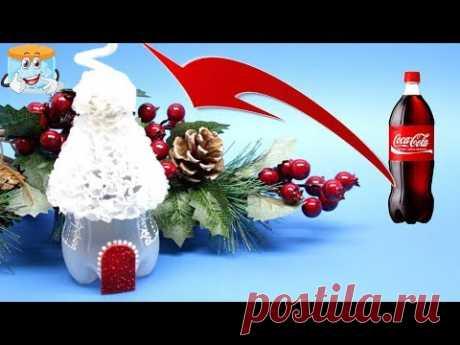 Новогодние Поделки Как Сделать Зимний Домик из Пластиковой Бутылки Своими Руками