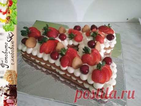 Торт Медовая буква Ооочень вкусный тортик.