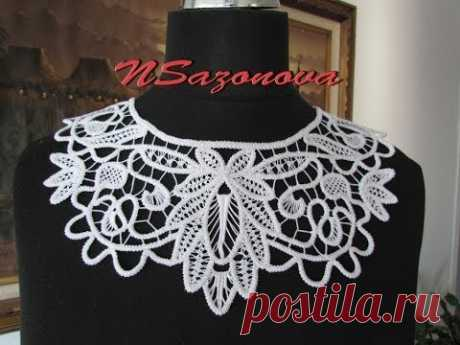 Румынское кружево. Вязаные воротнички. Romanian lace. Сrochet collar - YouTube