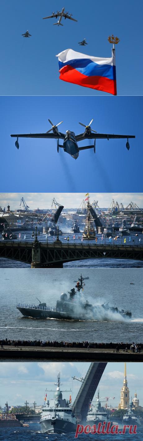 26 ИЮЛЯ-Военно-морская техника парада 2020 года - Hi-Tech Mail.ru