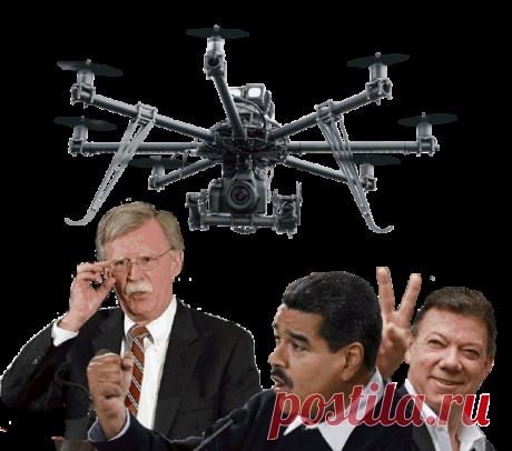 США и Колумбия отрицают причастность к покушению на президента Венесуэлы Мадуро | Политический калейдоскоп | Яндекс Дзен Автор статьи: Николай Руцкой.  Покушение на венесуэльского лидера нации произошло в Каракасе 4 августа 2018 года. На военном параде. Об этом есть информация на личном блоге Николаса Мадуро в твиттере: https://twitter.com/nicolasmaduro. Советую сходит по этой ссылке. В твиттере Мадуро размещено видео. Кадры из этих видеороликов потом транслировались всеми информационными...