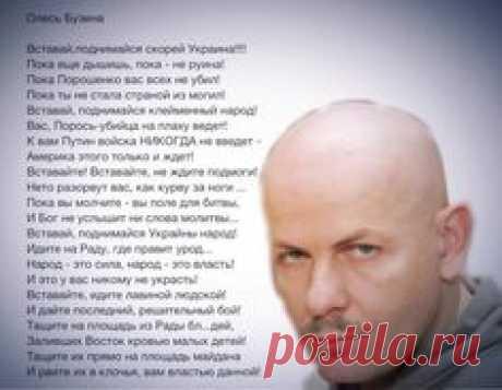 Шойгу предупредил Украину