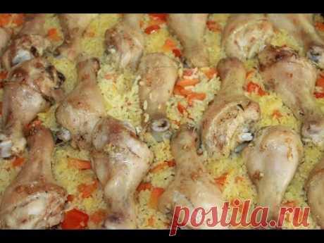 Куриные ножки с рисом и овощами в духовке, вкусный обед для всей семьи