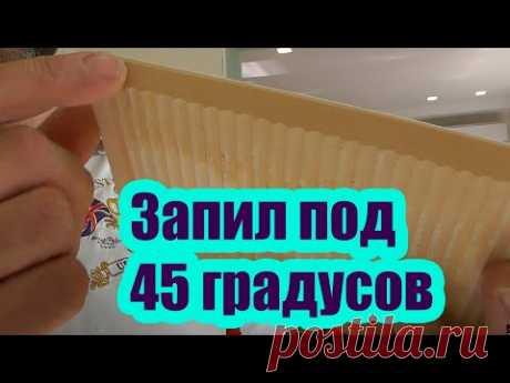 КАК СДЕЛАТЬ ЗАПИЛ ПЛИТКИ ПОД 45 ГРАДУСОВ