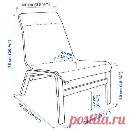 Кресло IKEA – купить в Краснодаре, цена 1500 руб., дата размещения: 12.07.2019 - Диваны и кресла